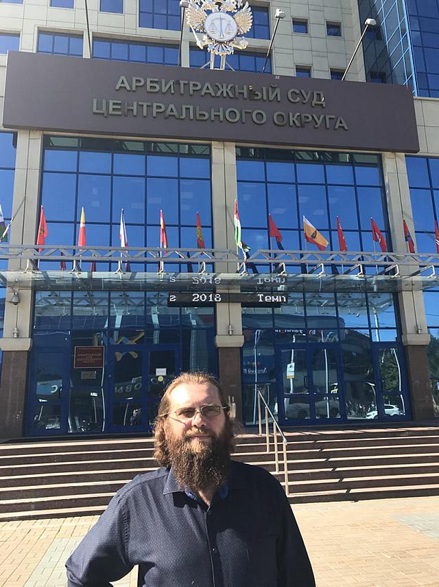 Хороший адвокат по уголовным делам Колесниченко Руслан Михайлович